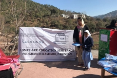 Educational material supports in Azad Kashmir, Pakistan