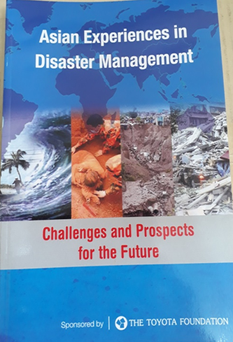 Book Cover: Asian Experiences in Disaster Management